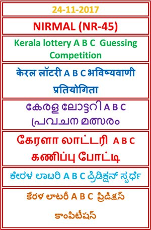 A B C Guessing Compatition NIRMAL NR-45