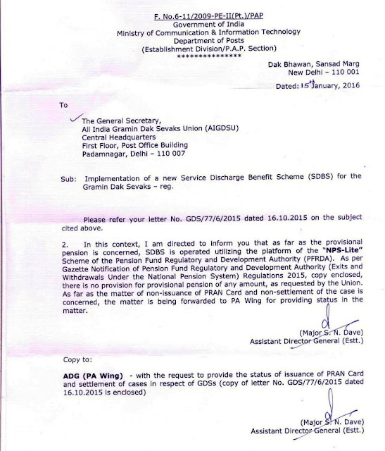 SDBS - New Service Discharge Benefit Scheme for the Gramin Dak Sevaks: Clarification regarding Provisional Pension