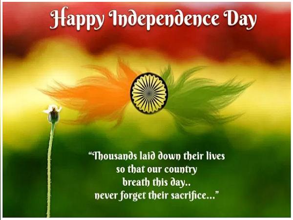 Independence day image with Shayari