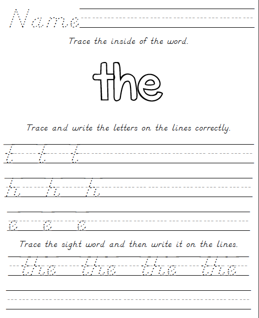 Wolfelicious**: Sight Word Handwriting Sheets