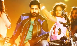 AYM release date is announced
