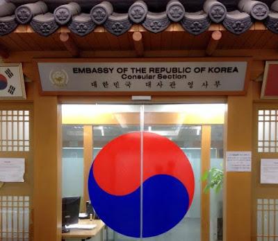 Thay đổi số tiền và thời hạn sổ tiết kiệm du học Hàn Quốc 2016
