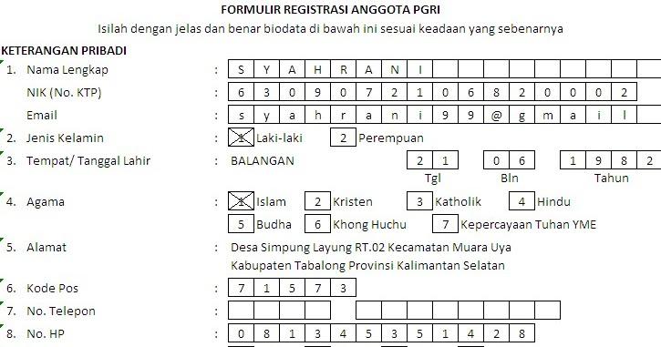 Download Formulir Registrasi Anggota Pgri Dan Cara Registrasi Online Tahun 2017 Sdn 2 Pasar Batu