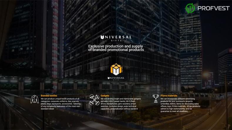 Universal Gifts обзор и отзывы HYIP-проекта