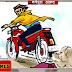 कोई जगह नहीं है सुरक्षित: मधेपुरा कलेक्ट्रेट परिसर से ही बाइक चोरी
