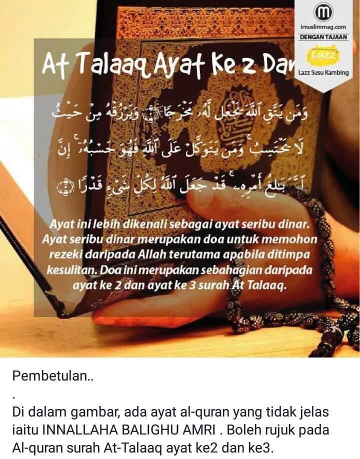 Doa Murah Rezeki Dari Al Quran