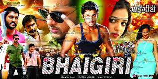 Bhaigiri HD 2016 Full South Indian Dubbed In Hindi Watch & Download