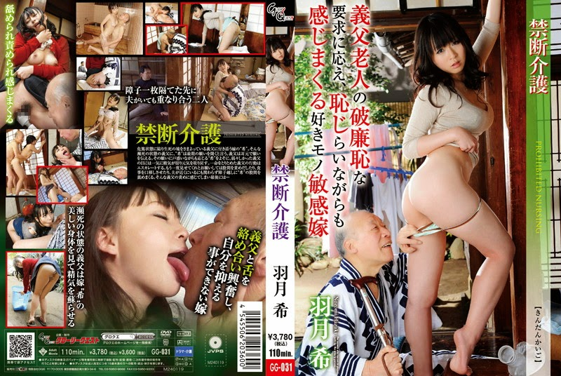 Ichika kuroki fucks with incredible smooches part 2 - 3 part 10