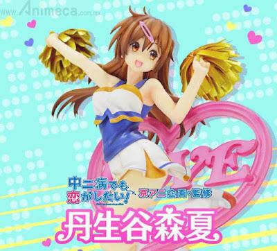 Figura Shinka Nibutani Edición Limitada Chuunibyou demo Koi ga Shitai!