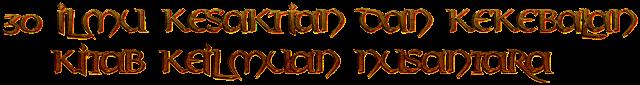doa ilmu kebal api mantra ilmu kebal langsung jadi mantra ilmu kebal islam mantra ilmu kebal pukulan doa ilmu kebal tanpa puasa doa ilmu kebal pukulan doa ilmu kebal dalam islam doa ilmu kebal dalam al quran ilmu kebal banten ajian kebal pukulan kelemahan ilmu kebal kumpulan doa ilmu kebal belajar ilmu kebal tanpa guru cara mendapatkan ilmu kebal menurut islam belajar ilmu kebal banten cara mendapatkan ilmu kebal tanpa puasa