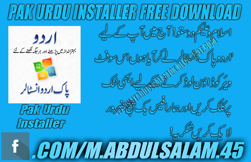 Download PAK URDU INSTALLER FREE DOWNLOAD BY M.ABDULSALAM