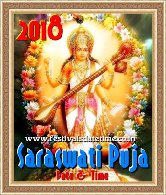2018 Saraswati Puja Date in West Bengal & India