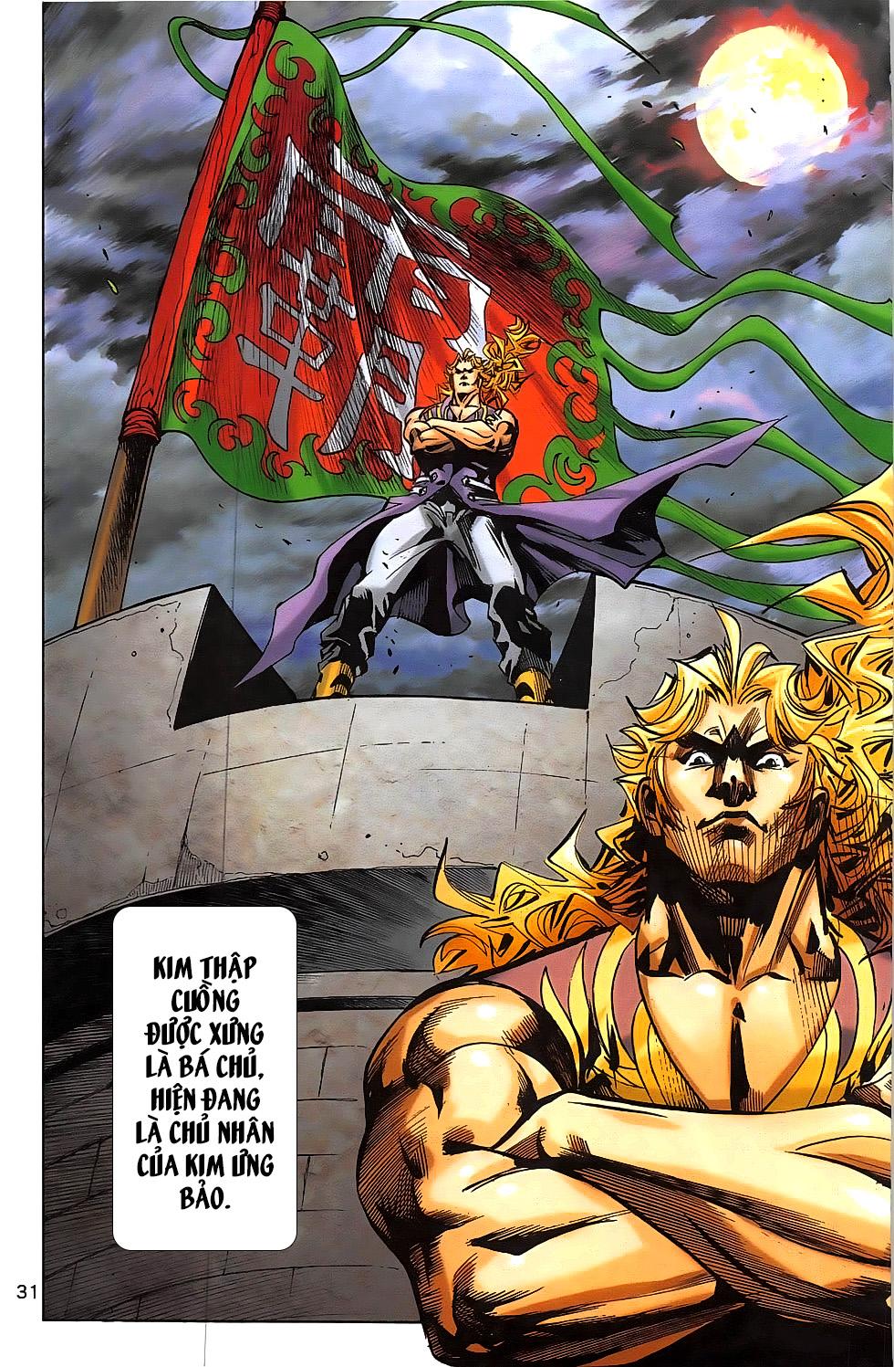 Hoàng Giả Chi Lộ chap 12.2 Trang 3 - Mangak.info