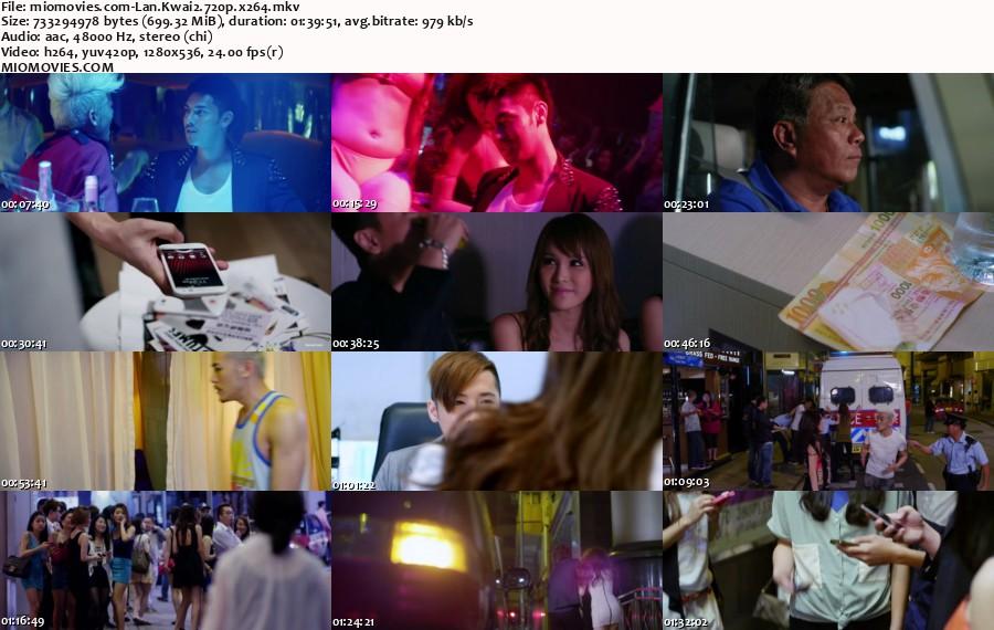 Lan Kwai Fong 2 (2012) BluRay 720p & 1080p - Wellows