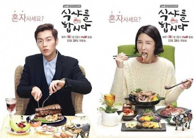 Drama korea komedi hantu baca LETS EAT 2013