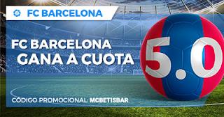 Paston Megacuota Liga Santander: Betis vs Barcelona 21 enero