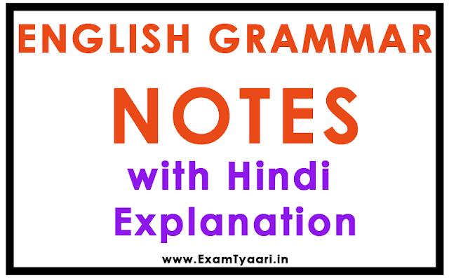 Important English Grammar Notes Rules in Hindi - Download PDF - Exam Tyaari