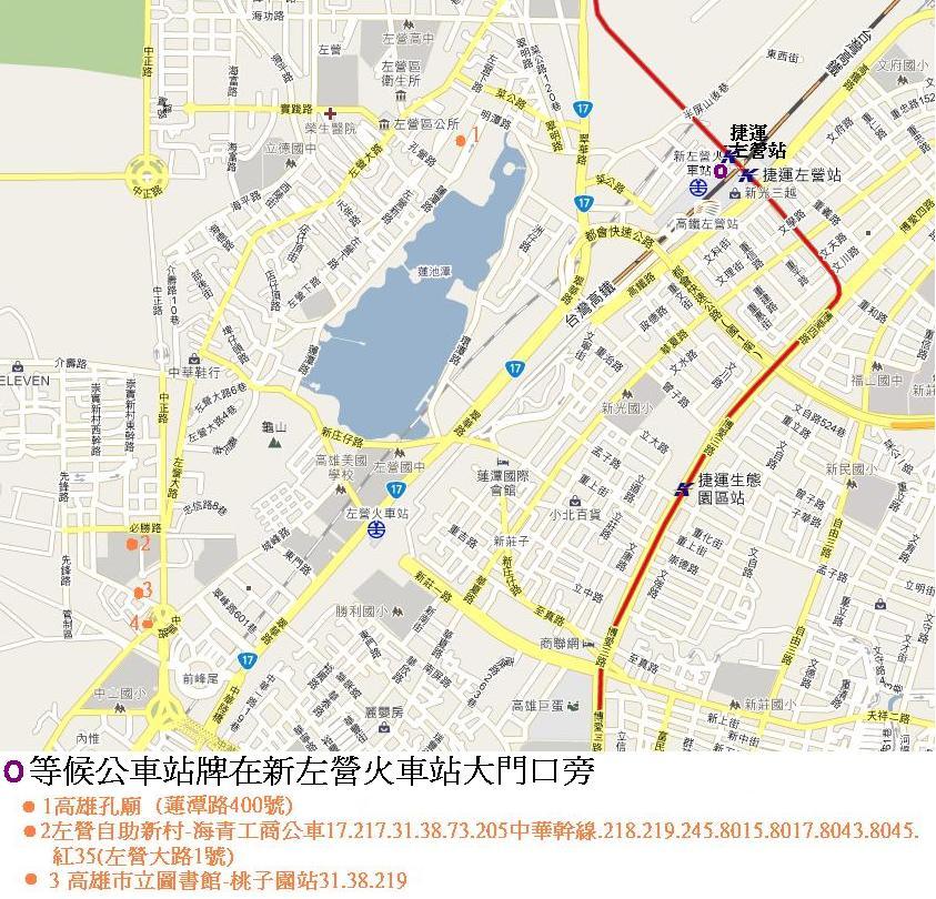 高雄左營火車站地圖 火車 地圖- 高雄左營火車站地圖 火車 地圖 - 快熱資訊 - 走進時代