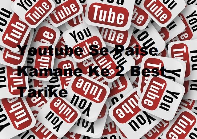 Youtube se paise kamana har tarike se aasan kyu hai 1