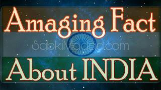 Amazing Facts About India In Hindi | 40+ भारत के आश्चर्यजनक तथ्य