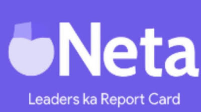 https://www.techabtak.com/2019/03/rate-and-know-report-cad-of-your-leaders-with-neta-app.html
