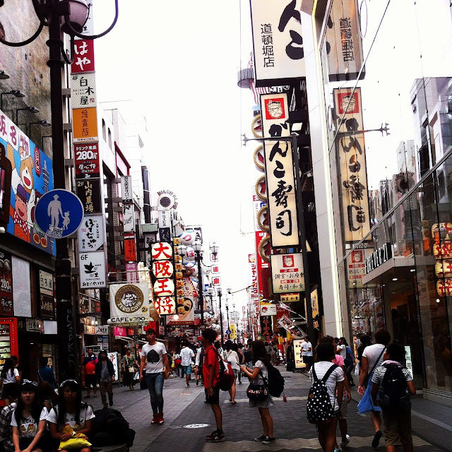 osaka japon rue