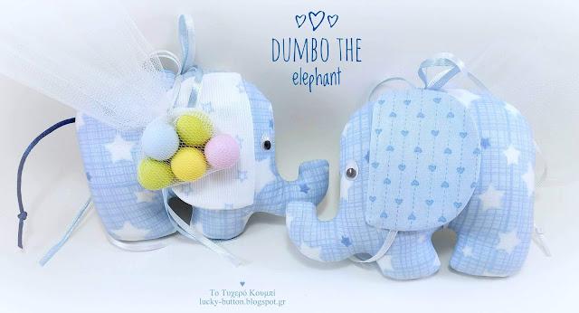 """Dumbo"" το ελεφαντάκι σε σιέλ αποχρώσεις με αστεράκια και καρδούλες στο ντεσέν"