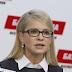 """""""Батькивщина"""" больше не будет ни с кем объединяться, - Тимошенко"""