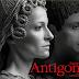 Ποιός φοβάται την Αντιγόνη;