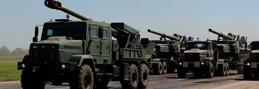 Ні ракет, ні гармат, ні грошей – підсумки виконання державного оборонного замовлення