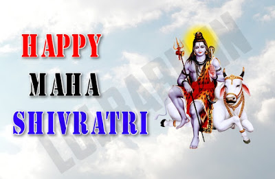 हैप्पी महाशिवरात्रि | Maha Shivratri Wishes in Hindi