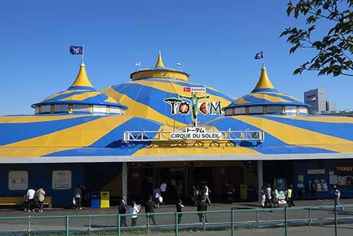 Cirque du Soleil TOTEM in Tokyo.