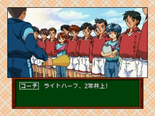 783123-tokimeki-memorial-drama-series-vol-1-nijiiro-no-seisyun-sega.jpg