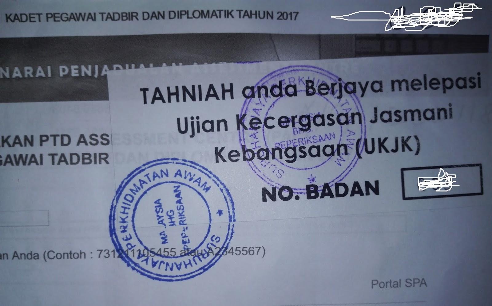 The Nippa Pengalaman Pac Pegawai Tadbir Diplomatik M41 Januari 2017