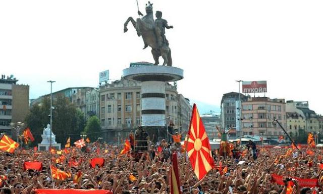 Κομισιόν: Να αποφεύγεται κάθε είδους προκλητική ρητορική εντός ή εκτός ΠΓΔΜ