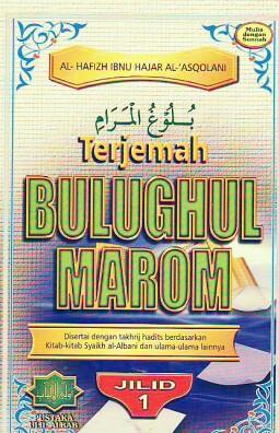 Kitab Syarah Bulughul Maram Pdf