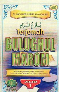 Download Bulughul Maram PDF Lengkap Berserta Terjemahannya