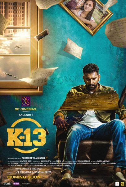 K 13 next upcoming tamil movie first look, Poster of movie Arulnithi, Shradhha download first look Poster, release date