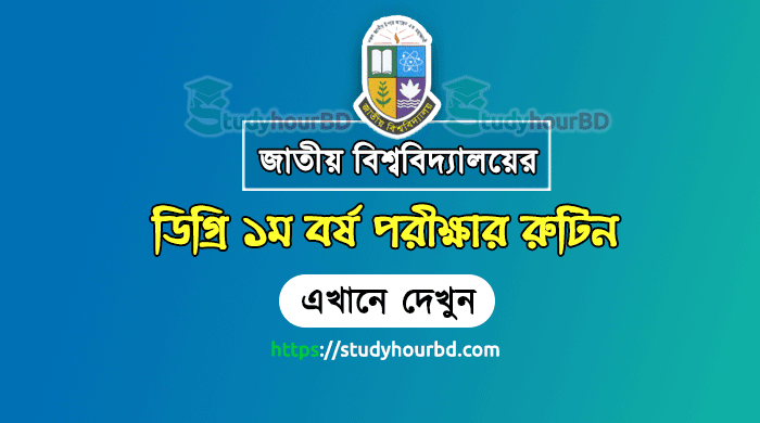 NU Degree 1st Year Exam Routine 2019