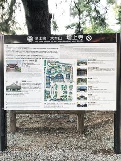 Itinerary Jepang bersama keluarga