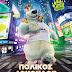 Η καταιγιστική ταινία «Βασιλιάς Αρθούρος: Ο Θρύλος του Σπαθιού» και η απολαυστική «Ο Πολικός Αρκούδος και οι Ανίκητοι» στο Δημοτικό Κινηματοθέατρο Μαρκοπούλου «Άρτεμις».