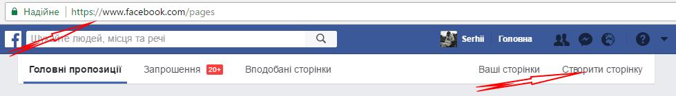 нова_сторінка