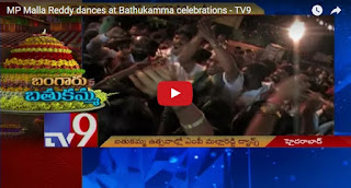 MP Malla Reddy dances at Bathukamma celebrations -