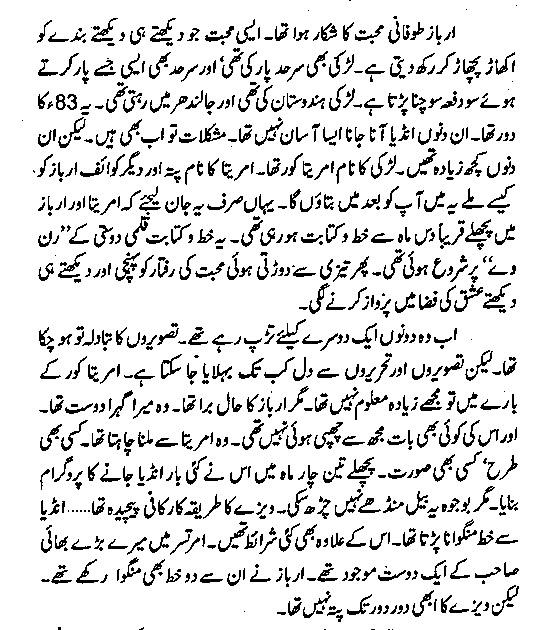 Tahir Javed Mughal