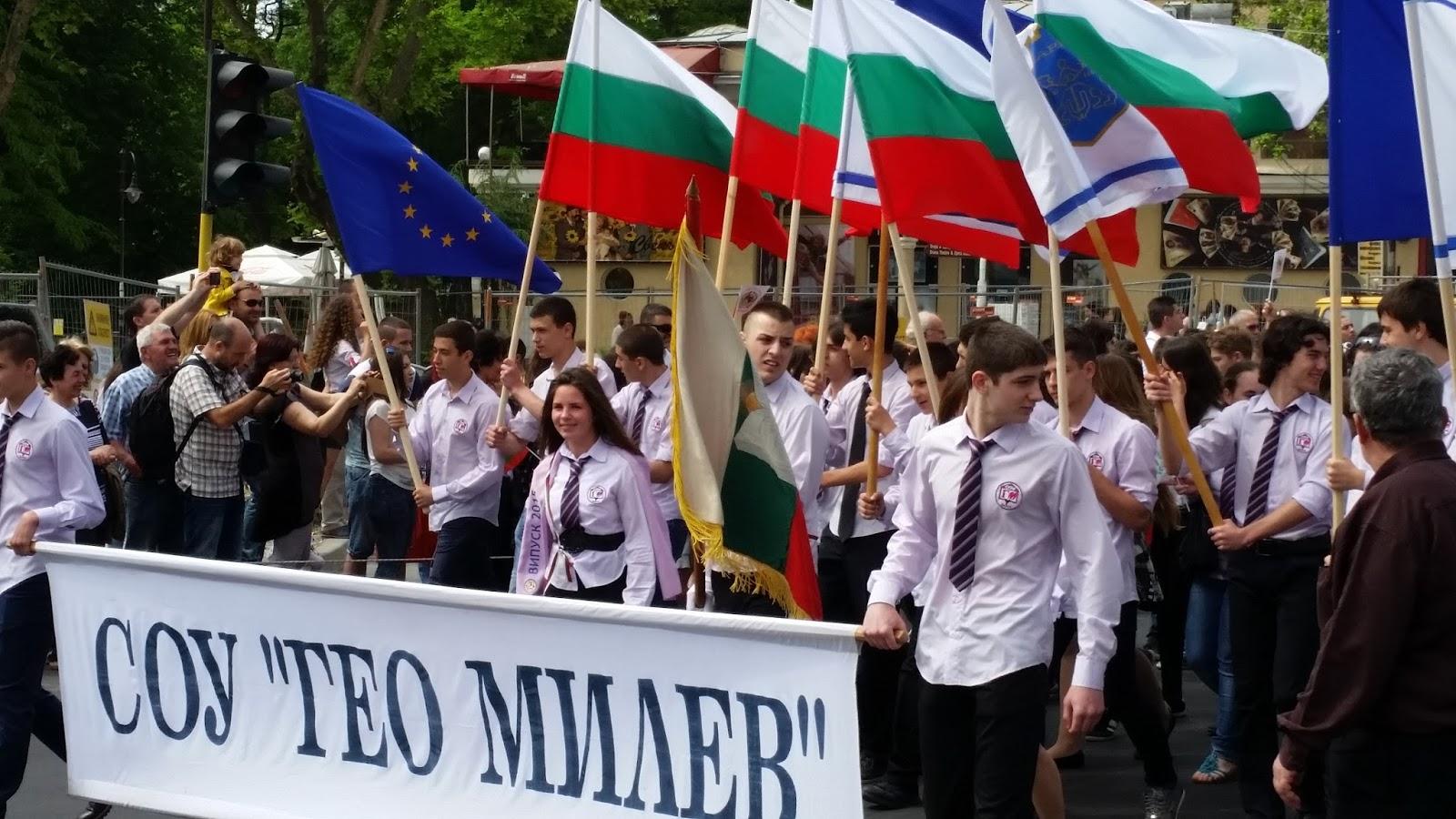 Bulgarien Zum Zahnarzt Ans Schwarze Meer