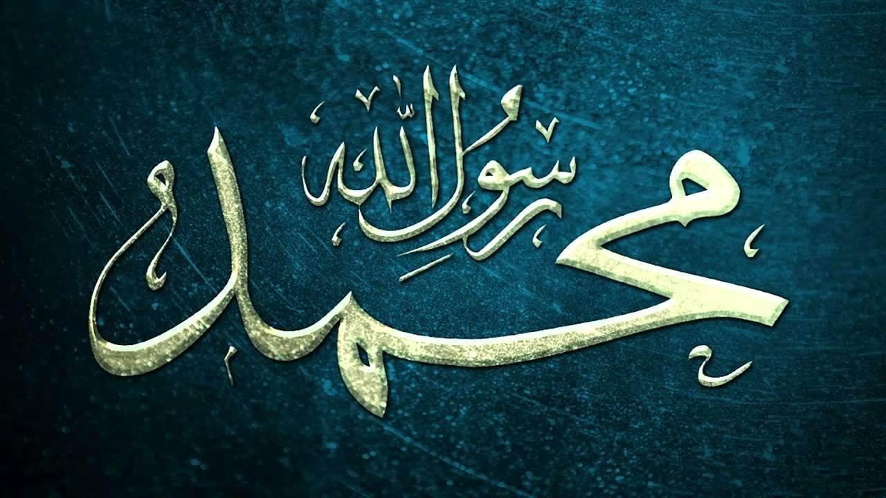 201 Nama Nama Nabi Muhammad Saw Dalam Kitab Dalailul Khoirot Sanindo
