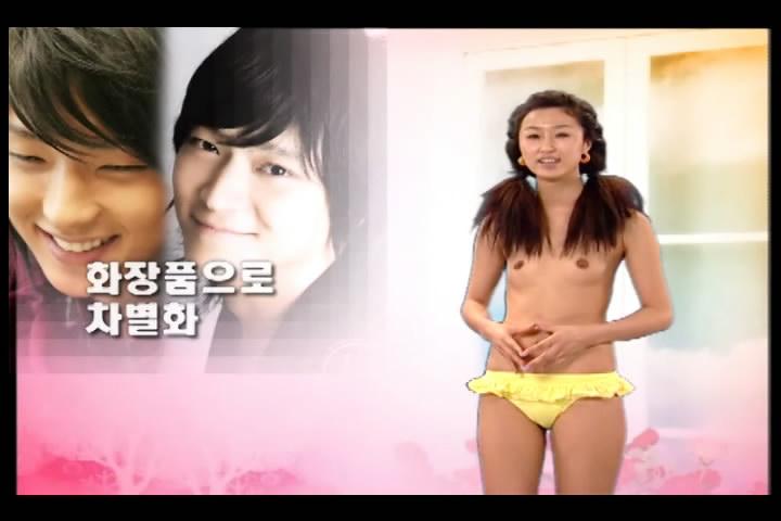 Naked news korea video words... super
