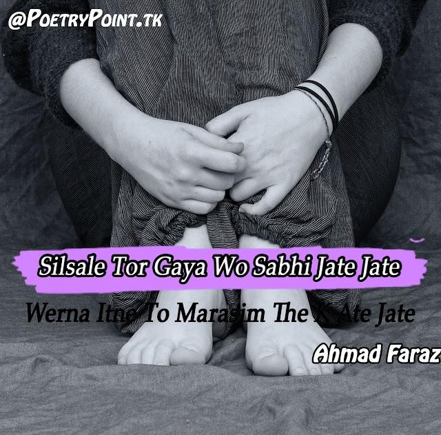 Silsale Tor Gaya Wo Sabhi Jate Jate // Ahmad Faraz Urdr Poetry