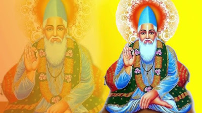 Happy Kabir Das Jayanti Wishes