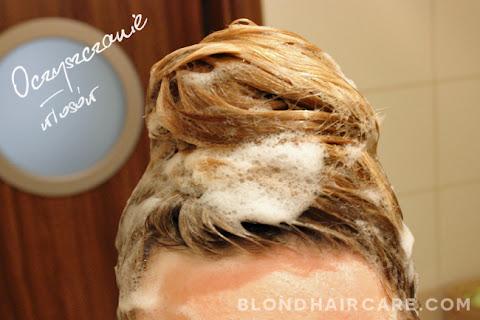 O nakładaniu oleju/odżywki przed oczyszczaniem włosów | Moje ulubione sposoby oczyszczania włosów - czytaj dalej »